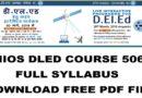 NIOS DLED COURSE 506 FULL SYLLABUS DOWNLOAD FREE PDF FILE