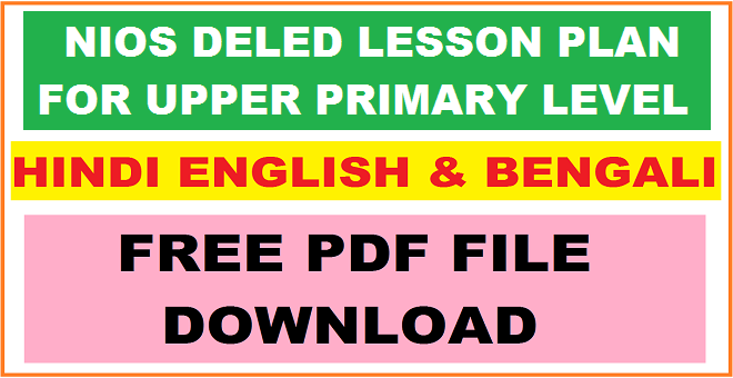 NIOS DELED LESSON PLAN FOR UPPER PRIMARY LEVEL FREE PDF FILE DOWNLOAD