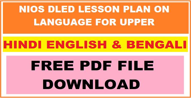 NIOS DELED LESSON PLAN ON LANGUAGE/HINDI/ENGLISH/BENGALI FOR UPPER PRIMARY LEVEL