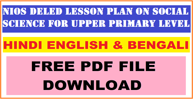 NIOS DELED LESSON PLAN ON SOCIAL SCIENCE FOR UPPER PRIMARY LEVEL FREE PDF FILE DOWNLOAD