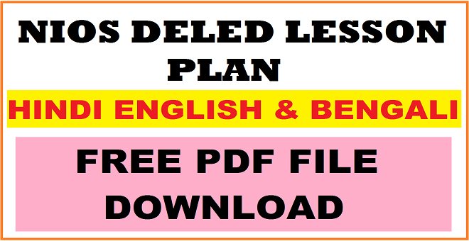 NIOS DELED LESSON PLAN IN HINDI ENGLISH AND BENGALI FREE PDF FILE DOWNLOAD