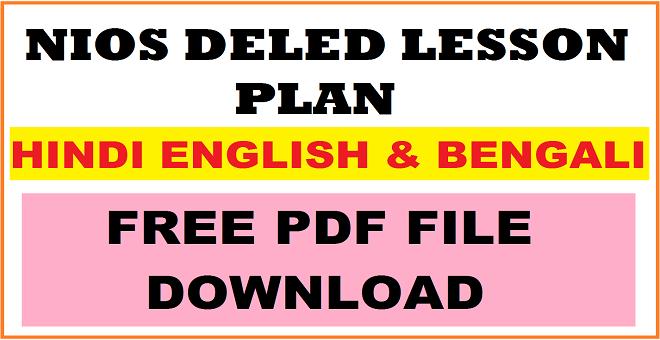 NIOS DELED LESSON PLAN IN HINDI ENGLISH AND BENGALI FREE PDF FILE DOWNLOAD