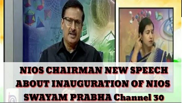 Inauguration of NIOS SWAYAM PRABHA Channel 30 – ज्ञानामृत by Hon'ble HRM Sh. Prakash Javadekar Ji