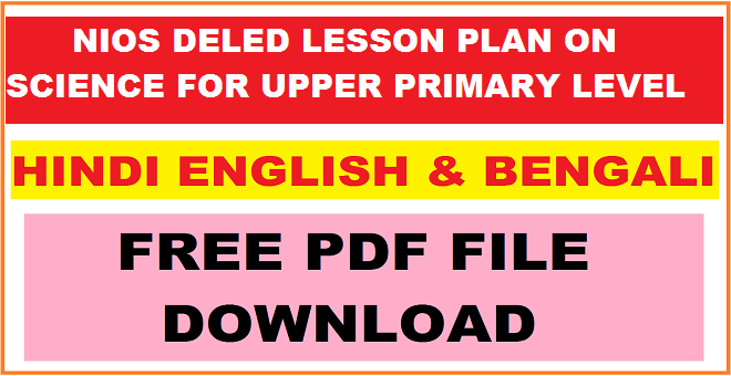 NIOS DELED LESSON PLAN ON SCIENCE FOR UPPER PRIMARY LEVEL FREE PDF FILE DOWNLOAD