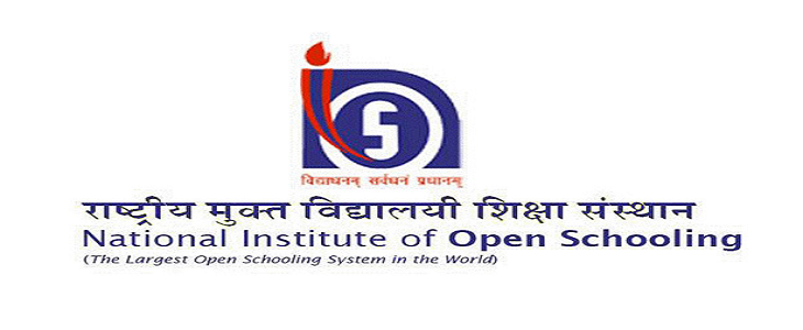 NIOS DELED 4th Semester result published check your result