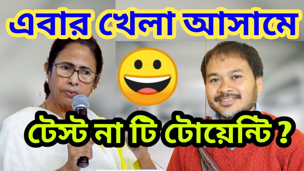 Assam-MLA-Akhil-Gogoi-Says-Trinamool-Has-Invited-Him-To-Merge-Party